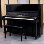 "Like-new Yamaha Model U1 48"" Professional Upright Piano"